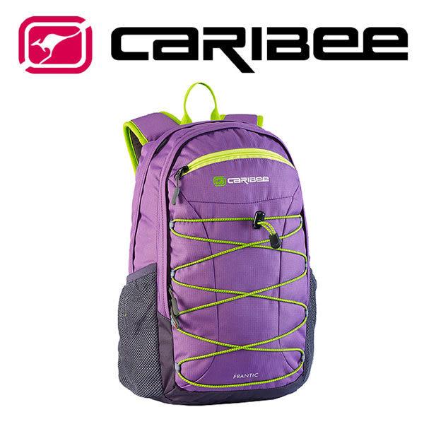 澳洲 Caribee ELK 背包 16L 紫 登山│露營│旅遊│後背包│旅行 CB-62301