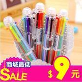 [限時7天 下殺9元] 日韓 多功能 6色 多色 彩色 按壓 原子筆 圓珠筆 創意 文具 可愛 卡通 個性