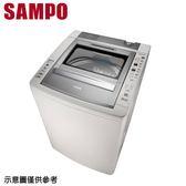 好禮送【SAMPO聲寶】13公斤好取式定頻單槽洗衣機ES-E13B(J)