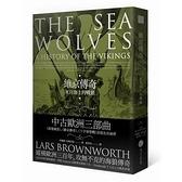 維京傳奇(來自海上的戰狼)