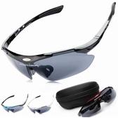 戶外太陽鏡運動跑步裝備防風沙男女騎行眼鏡 全館免運