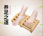木質家用腳底按摩器滾輪式實腳部足部穴位搓排木制足底按摩器