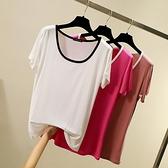 白色短袖T恤女莫代爾圓領基礎洋氣拼色韓版純棉2021潮上衣打底衫『潮流世家』