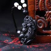 黑檀木雕刻貔貅吊墜 實木項墜木雕木質