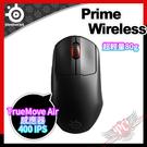 [ PCPARTY ] 賽睿 SteelSeries Prime Wireless 超輕量80g 無線 電競光學滑鼠