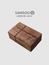 面紙盒 黑胡桃木創意家用客廳茶幾擺件收納抽紙盒中日式簡約實木質紙巾盒 快速出貨