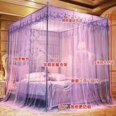 新款蚊帳1.8m床雙人家用1.8x2.0米加密加厚公主風1.5m床支架紋帳 凱斯盾