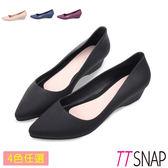 雨鞋-TTSNAP 晴雨兩用粉嫩低跟防水鞋 黑/米/藍/紫