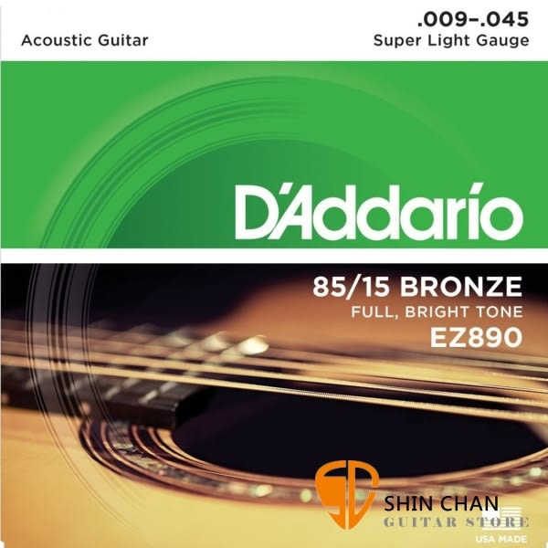 D'Addario EZ890 黃銅民謠吉他弦 (.009-.045) 適合怕手痛的初學者使用【EZ-890】