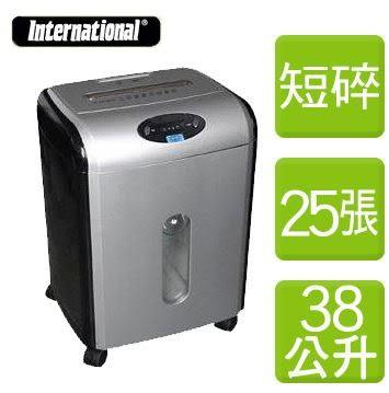 ~International【RX2500】38公升 全新節能省電設計/自動進紙退紙/可碎CD/信用卡/訂書針