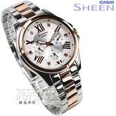 SHE-3806SPG-7A 卡西歐 CASIO SHEEN 簡單俐落三眼多功能鑽錶 女錶 玫瑰半金色 SHE-3806SPG-7AUDR