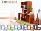 【班尼斯國際名床】~【夏米爾】創意L型櫃/收納櫃/展示櫃/收納架/書架/雜誌櫃《一組4入同色》
