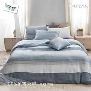 《DUYAN 竹漾》100%天絲雙人床包被套四件組-帕里斯  台灣製