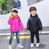 短款兒童輕薄羽絨棉服外套男童女童中大童小孩寶寶棉衣秋冬季棉襖 草莓妞妞