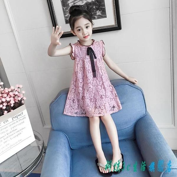 女童連身裙洋裝夏裝2020新款網紅兒童夏季洋氣公主裙子蕾絲小女孩童裝 OO6838『科炫3C』