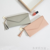 零錢包錢包女長款2019新款韓版簡約個性零錢卡包多功能手拿超薄軟皮錢夾 貝芙莉