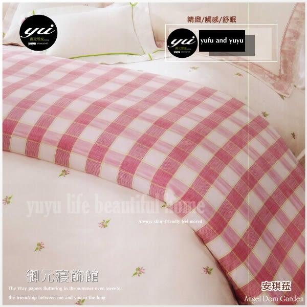 『安琪菈』(6*6.2尺)三件套/白*╮☆【薄床包】60支高觸感絲光棉/加大