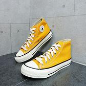 X-INGCHI 女款基本款黃色高筒帆布鞋-NO.X0010