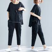 運動套裝女夏季2019新款韓版中大尺碼 顯瘦遮肚上衣休閒哈倫褲兩件套潮