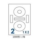 裕德 UH117-1K 三用 電腦 光碟 標籤  2格 CD Label Dia117mm 白色 1000張/箱