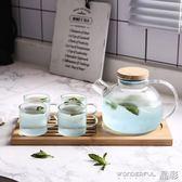 茶具  透明日式玻璃煮水果茶壺套裝家用客廳耐熱下午茶泡花茶茶具茶杯 晶彩生活