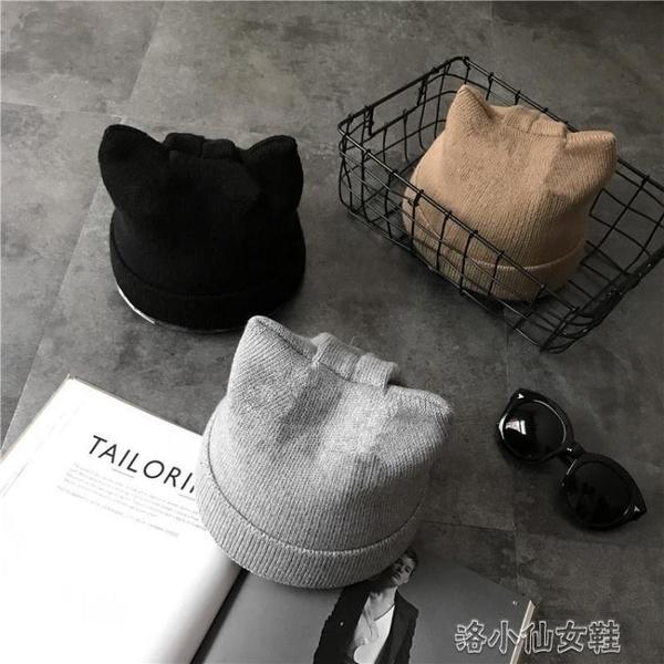 毛線帽子女秋冬天韓版可愛貓耳朵帽簡約純色保暖針織帽  『洛小仙』女鞋