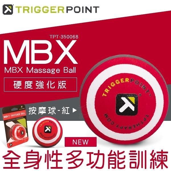 【南紡購物中心】Trigger point MBX Massage Ball 按摩球-紅 (硬度強化版)