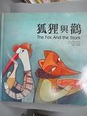 【書寶二手書T3/少年童書_FKW】狐狸與鸛_阿爾貝托·本內維利(Alberto Benevelli)