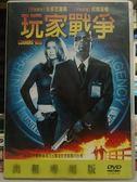 影音專賣店-I12-066-正版DVD*電影【玩家戰爭】-妮娜派柏*安東尼基斯