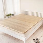 【米夢家居】冬夏兩用-天然涼爽竹青純棉床墊(單人3尺)