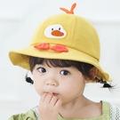 可愛小鴨子刺繡漁夫帽 童帽 漁夫帽 帽子