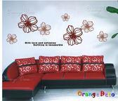 壁貼【橘果設計】咖啡色花卉 DIY組合壁貼/牆貼/壁紙/客廳臥室浴室幼稚園室內設計裝潢