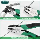 鋼絲鉗老虎鉗家用萬用電工斷線鉗子