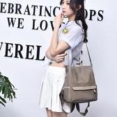 防盜後背包女新款大容量韓版尼龍百搭書包牛津布帆布旅行背包  卡布奇諾