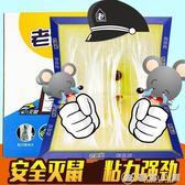 老管家老鼠貼粘鼠板家用強力捕鼠驅鼠器滅鼠老鼠藥膠抓捉大老鼠籠  優家小鋪