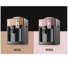 台灣現貨110v電壓飲水機台式冷熱冰溫熱家用宿舍辦公室迷你小型節能制冷制熱開水機/可開發票