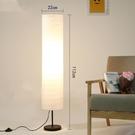 限定款立燈 紙落地燈北歐簡約現代書房燈飾臥室客廳立燈jj