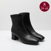 中大尺碼女鞋 素面軟皮休閒靴/跟鞋 39-45碼 172巷鞋舖【YD88-9】