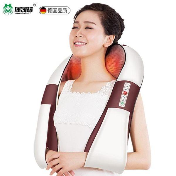 金凱瑞按摩披肩家用揉捏肩膀頸部腰部肩部頸椎按摩器儀脊椎頸肩樂   電購3C