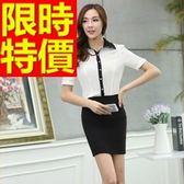 OL套裝(短袖裙裝)-辦公上班族可愛韓版職業制服3色54h37[巴黎精品]