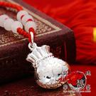 【聚寶福袋銀飾項鍊】銀錢紅色綿線-項鍊貴人招財發財財庫(含開光加持)NS0591