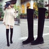 膝上靴 秋冬季新款小辣椒粗跟過膝長靴女士黑色平底低跟瘦腿長筒靴子  魔法鞋櫃