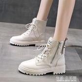 英倫風馬丁靴女春秋單靴年新款百搭側拉鏈白色平底靴粗跟短靴 雙十二全館免運