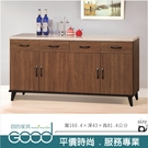 《固的家具GOOD》528-1-AT 喬伊淺胡桃5.3尺碗碟櫃/下座/餐櫃【雙北市含搬運組裝】