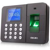 指紋考勤機打卡機指紋識別機指紋式簽到機免安裝軟件門禁WY年貨慶典 限時鉅惠