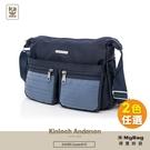 Kinloch Anderson 金安德森 斜背包 Sussex 線性壓紋 雙口袋 多夾層 斜側包 KA190109 得意時袋