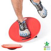 FunSport 穩力訓運動平衡板