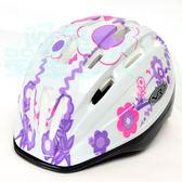 *阿亮單車* VR-1 兒童自行車安全帽(白底紫花),白色《C77-215》