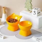 貓碗陶瓷高腳食盆貓咪飯碗水碗保護頸椎防打翻貓糧碗狗狗寵物碗 【快速出貨】