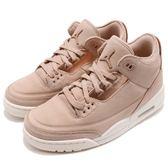Nike Wmns Air Jordan 3 Retro SE 玫瑰金 粉 乾燥玫瑰 裸色 AJ3 女鞋【PUMP306】 AH7859-205